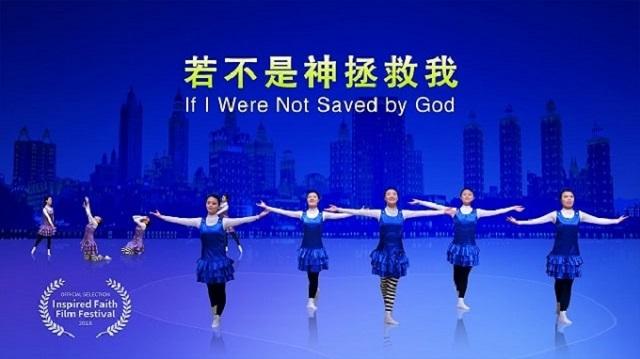 東方閃電, 順服神, 平安, 審判, 救恩